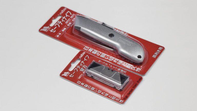 ナルビーのセーフティナイフと専用替刃、日本製ならではの鋭い切れ味と優れた耐久性を誇ります