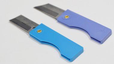カラーナイフ