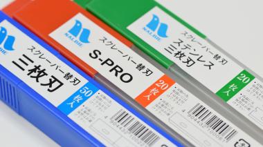 三枚刃替刃(50枚入)、S-PRO替刃(20枚入)、ステンレス三枚刃替刃(20枚入)